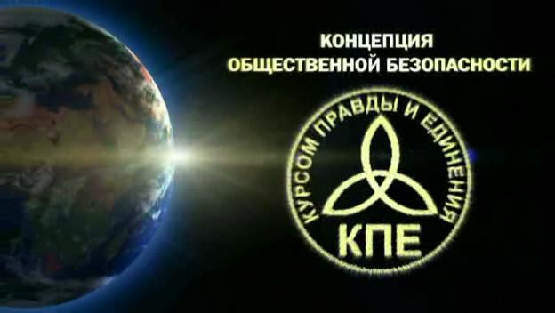 KPE online