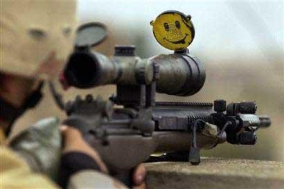 Неизвестные снайперы