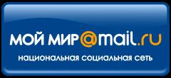 Знай правду LT на МОЙ МИР@mail.ru