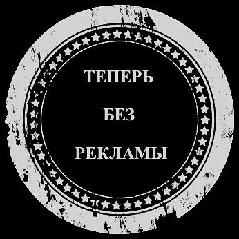 Как заблокировать всплывающую рекламу на ucoz